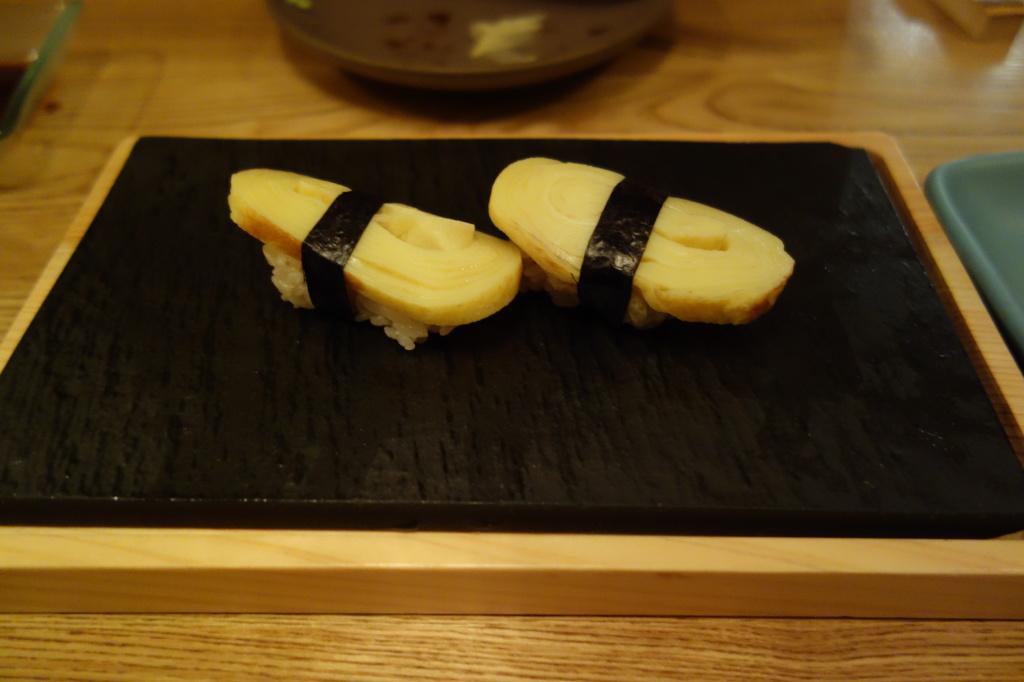 Akiko's Restaurant